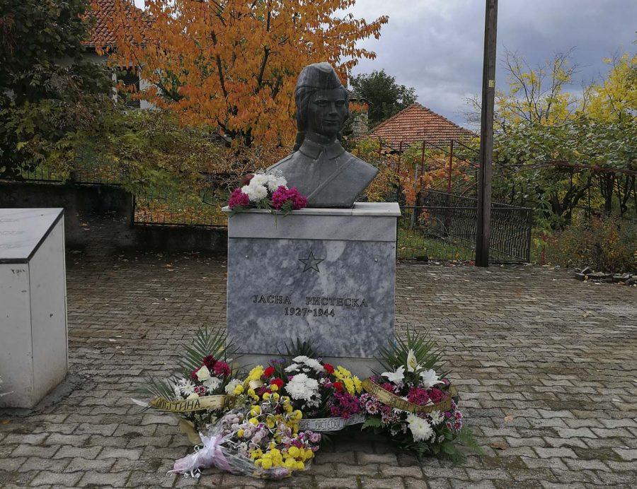 75 ружи за 75 години слободен Охрид