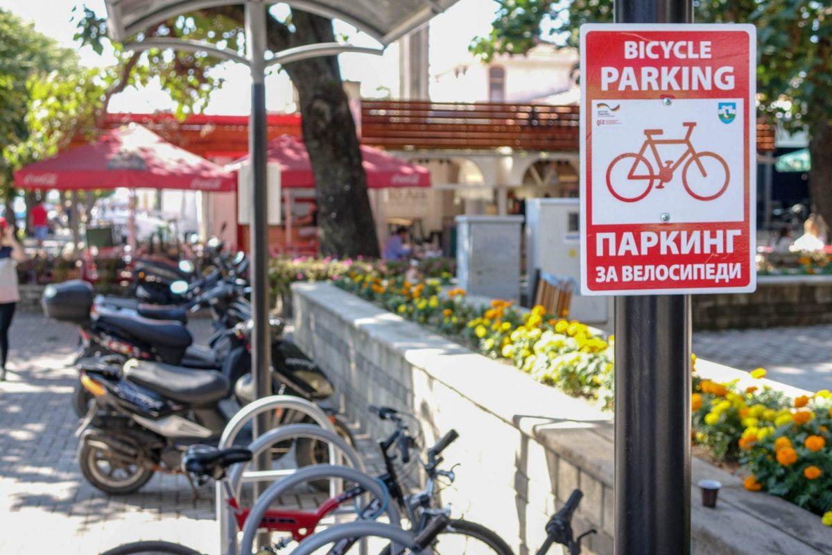 Охрид доби девет нови локации за паркирање велосипеди