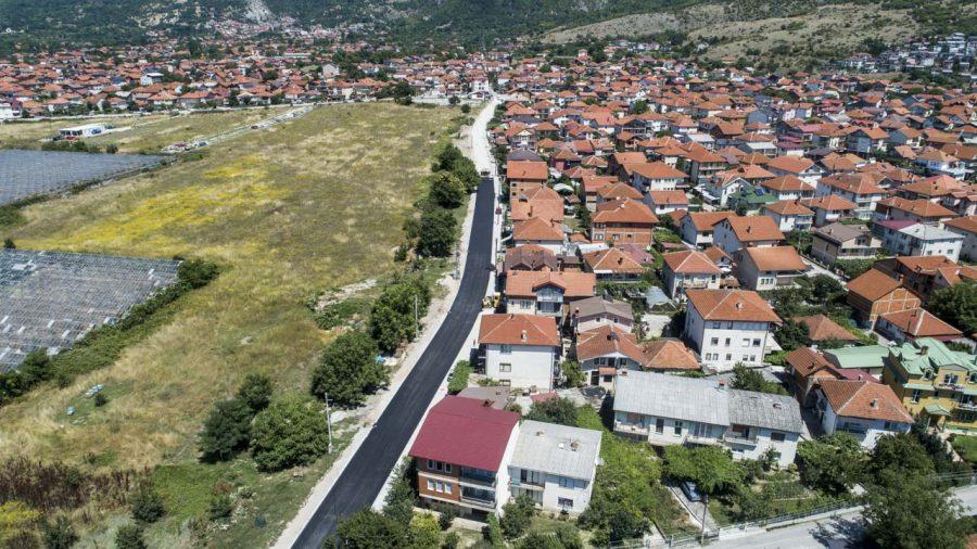 """Улицата """"Прва Македонска ударна бригада"""" денеска и утре ќе биде затворена за сообраќај"""