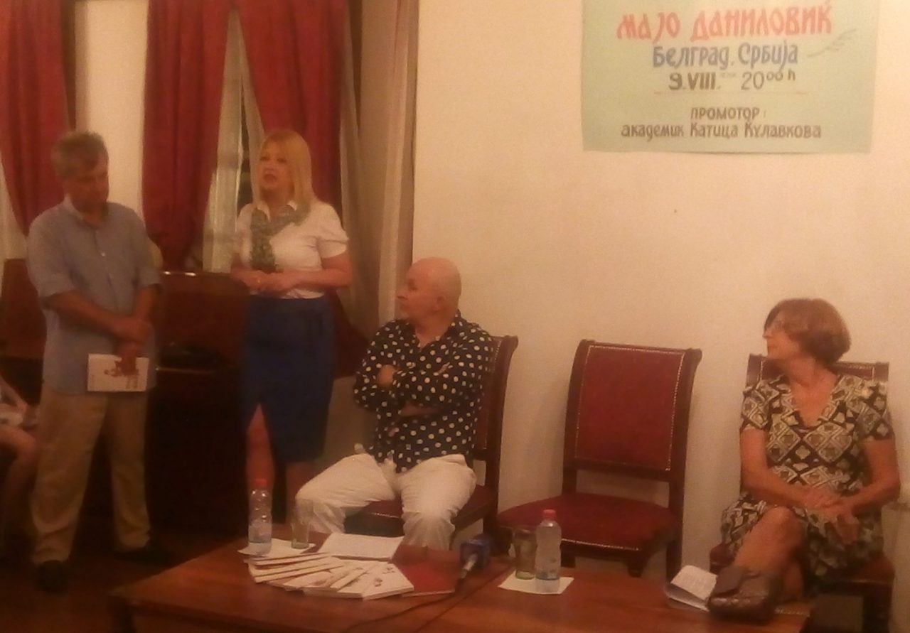 Преку поезија испратени пораки за зачувување на Охрид