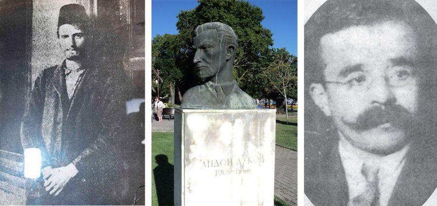 Чествувања за Марко Бошнаков, Андон Дуков и Кирил Прличев во Охрид