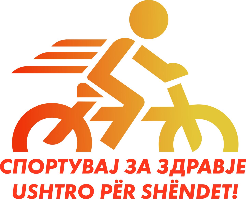 Охрид го одбележи Светскиот ден на физичка активност